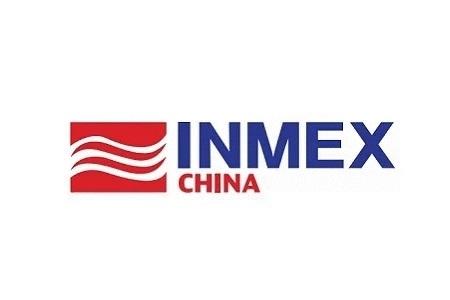 2021上海国际商用航空航天展览会