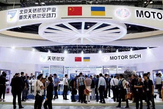 2021上海国际商用航空航天展览会(www.828i.com)