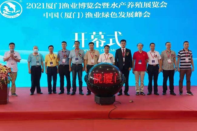 2021厦门国际渔业展急水产养殖展今日开幕(www.828i.com)