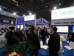 2021重庆西部化工展将于10月举行