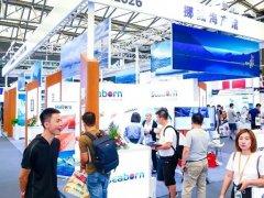 2021深圳餐饮食材展览会将于12月1日举行