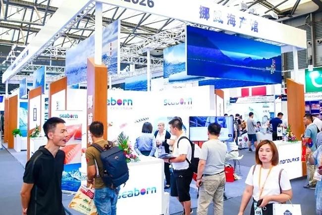2021深圳餐饮食材展览会将于12月1日举行(www.828i.com)