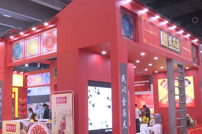 2021广州调味品及食品配料展览会将于12月举行(www.828i.com)