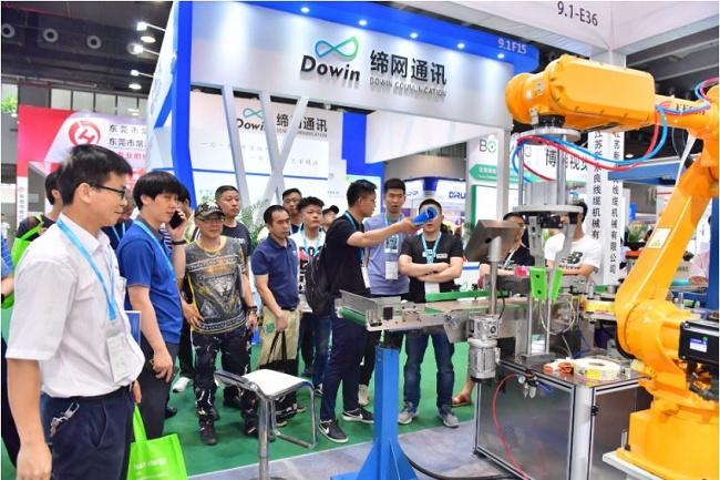 2021广州线缆展将延期举办,原定于7月21日举办(www.828i.com)