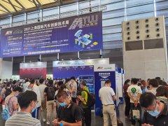 IAIE 2022第十三届上海国际