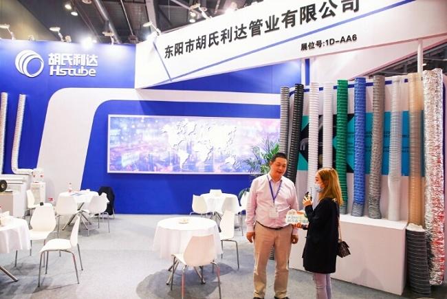 2021杭州空调通风暨制冷及冷链展览会(www.828i.com)