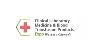 2022成都国际检验医学及输血用品展览会-IVD展