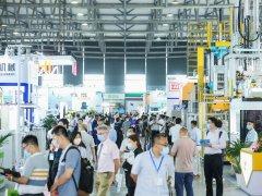 2021上海压铸展和有色金属展览会于7月9日圆满收官