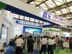 2021第15届上海充电设备展览会将于8月举行