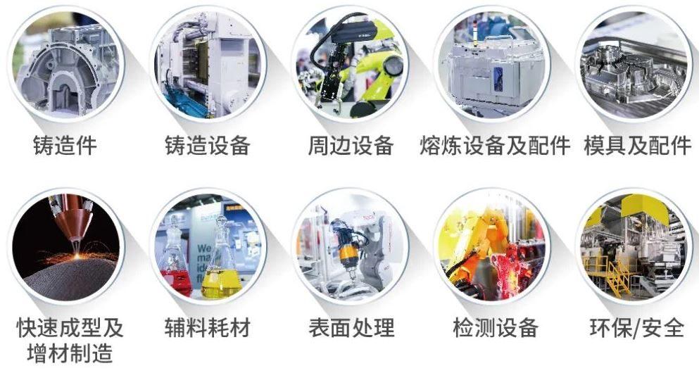 2021上海压铸展和有色金属展览会于7月9日圆满收官(www.828i.com)