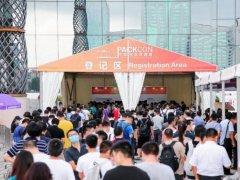 2021上海包装容器展PACKCON将于7月14日举行