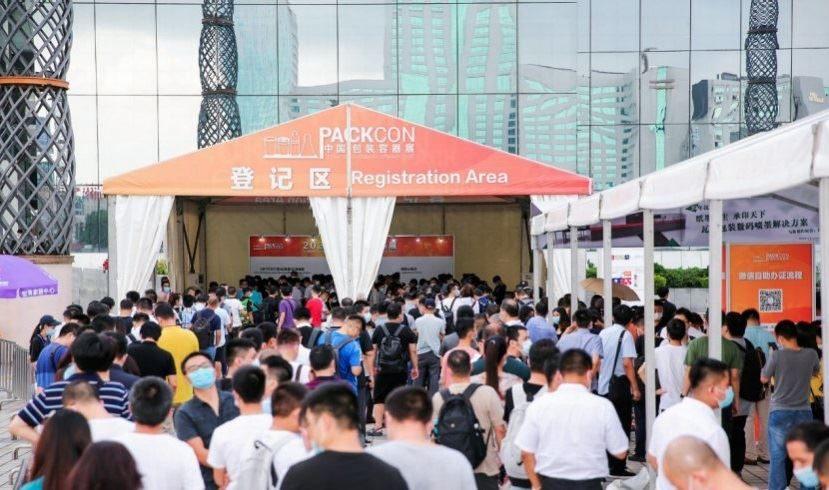 2021上海包装容器展PACKCON将于7月14日举行(www.828i.com)