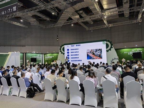 2021上海加工包装展览会于6月25日圆满收官(www.828i.com)