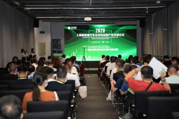 2021第15届上海充电设备展览会将于8月举行(www.828i.com)