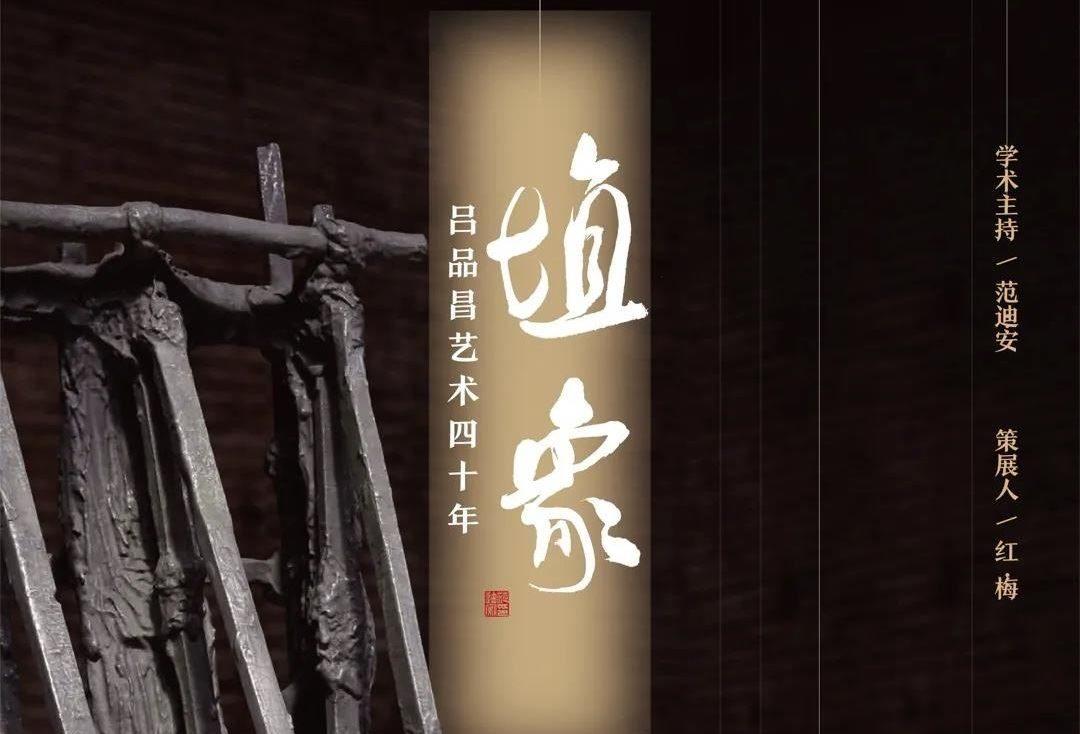 2021佛山陶瓷展即将于7月22日举行(www.828i.com)