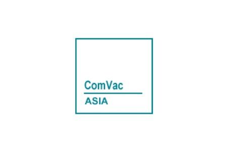 2021上海国际压缩机及设备展览会ComVac