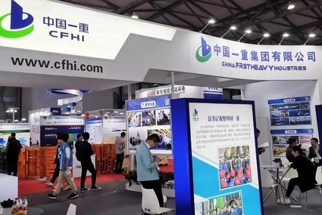 2021上海国际重型机械装备展览会(www.828i.com)