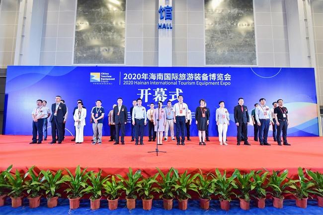 2021海南国际旅游展览会(海南旅博会)(www.828i.com)