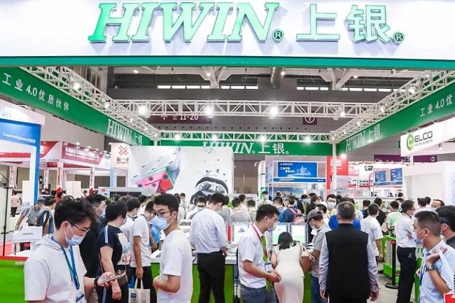 2021深圳国际电子电路板展览会(www.828i.com)