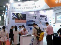 2021第22届广州压铸、铸造及工业炉展览会将于9月举行