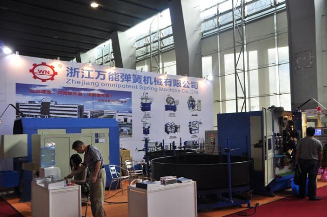 2021广州国际弹簧工业展览会(www.828i.com)