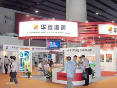 2021第22届广州弹簧展览会将于9月16日举行