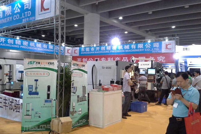 2021第22届广州弹簧展览会将于9月16日举行(www.828i.com)