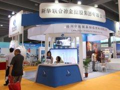 2021广州激光设备及钣金工业展览会将于9月举行