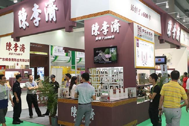 2021广州国际保健食品及原料展览会HCI(www.828i.com)