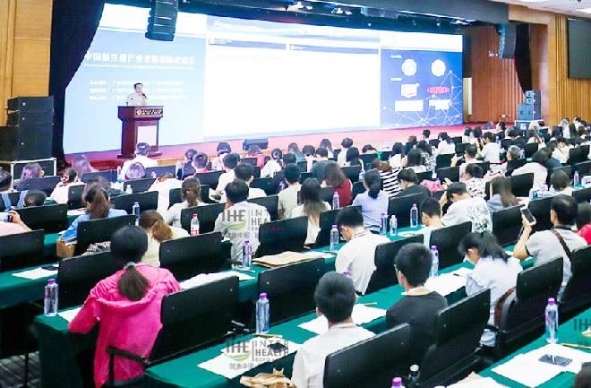 2021广州国际生态农产品食品展览会(www.828i.com)