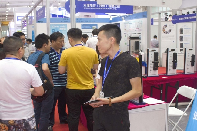 2021南京国际消费电子展览会CEE暨电子烟展(www.828i.com)