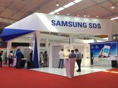 2021南京国际消费电子展览