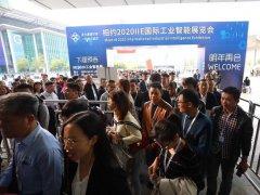 2021苏州工业智能展览会IIE将于10举行