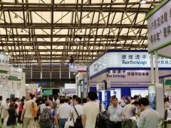 2021第十三届上海国际粉体材料及加工装备展8月举行