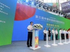 2021福建国际校园服饰展览会CISUE落幕,成交2.15亿元