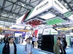 2021上海压缩机展览会将于