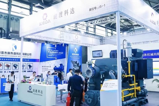 2021上海压缩机展览会将于10月举行(www.828i.com)