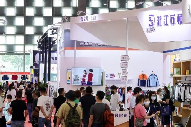 2021福建国际校园服饰展览会CISUE(www.828i.com)
