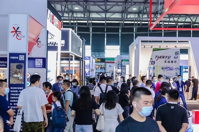 2021第七届上海零售展览会C-star将延期举办(www.828i.com)