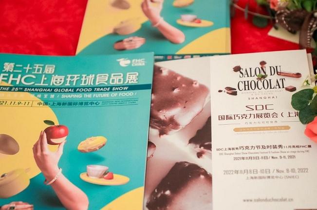 2022年首届上海巧克力展览会SDC将于与环球食品展同期举办(www.828i.com)