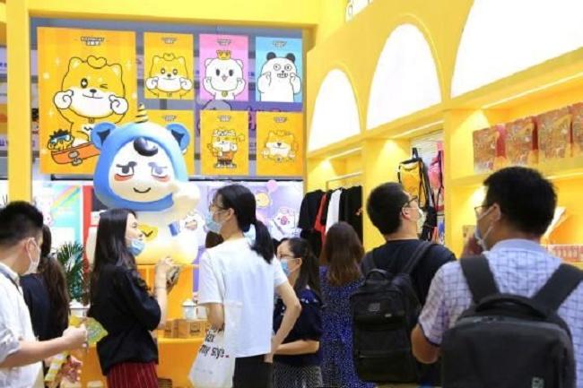 2021第9届深圳授权展览会CIPE将于8月12日举行(www.828i.com)