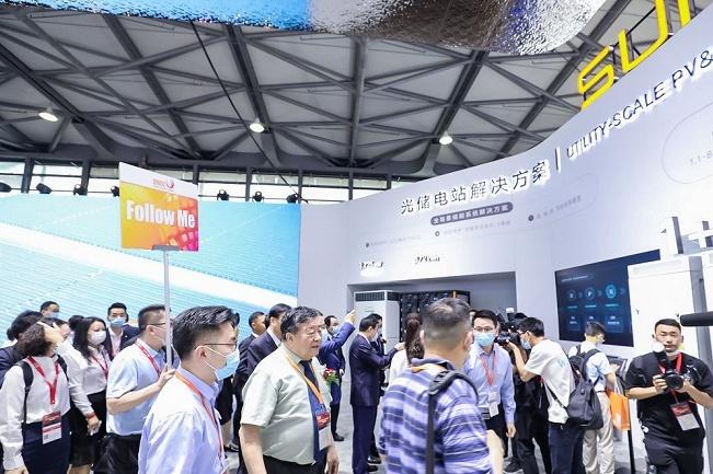 2022上海太阳能光伏与智慧能源展览会SNEC(www.828i.com)