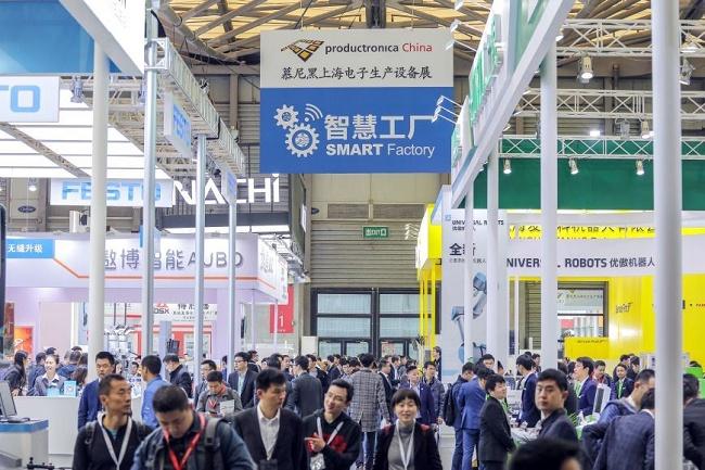 2021IPC与华南电子生产设备展览会合作举行(www.828i.com)