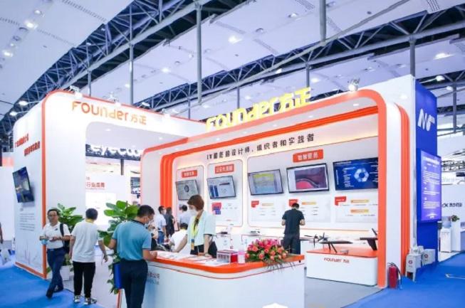 2021广州世界安防博览会GPSE(www.828i.com)