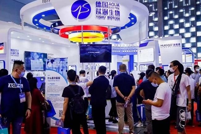 2021上海国际医疗器械展览会CMEH(www.828i.com)