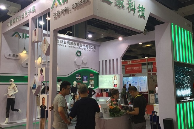 2021北京国际医疗器械展览会CMEH(www.828i.com)