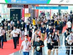 2021广州照明展览会即光亚展于8月3日开幕
