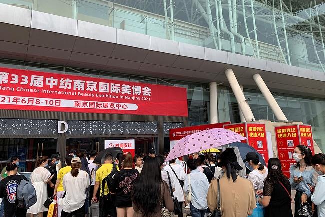 2021南京国际美容化妆品展览会-南京美博会(www.828i.com)