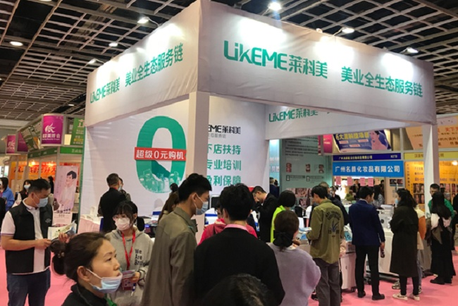 2021江苏无锡国际美容化妆品展览会(www.828i.com)
