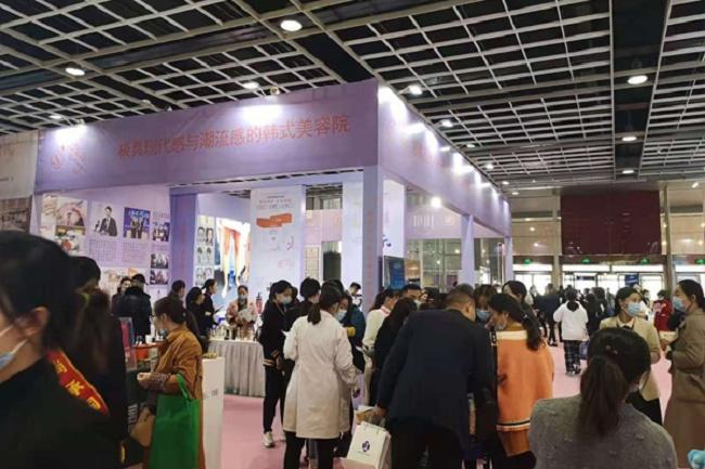 2021宁波美容化妆品展览会将于12月举行(www.828i.com)